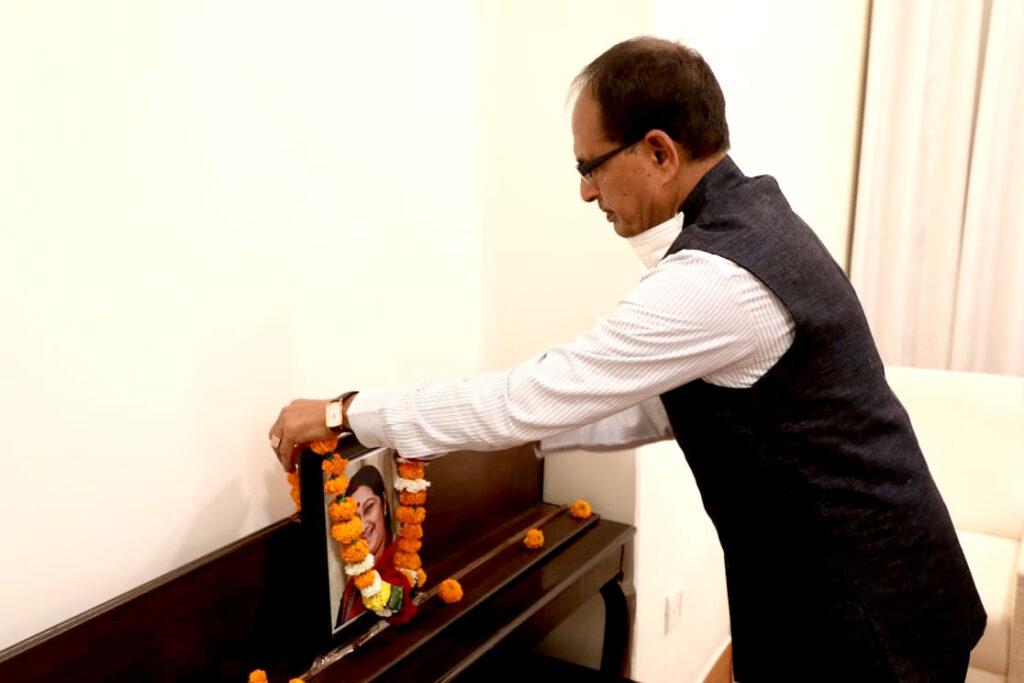 विदिशा टाउन हाल में पूर्व केन्द्रीय मंत्री स्व. सुषमा स्वराज की प्रतिमा स्थापित होगी