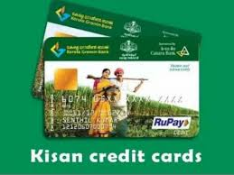 नदियों में मत्स्याखेट करने वाले मछुवारों को भी किसान क्रेडिट कार्ड की पात्रता