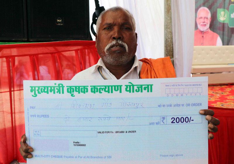 खेती- किसानी के काम में बहुत मददगार है मुख्यमंत्री किसान कल्याण योजना