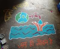 रंगोली एवं चित्रकला बनाकर विश्व जल दिवस मनाया गया