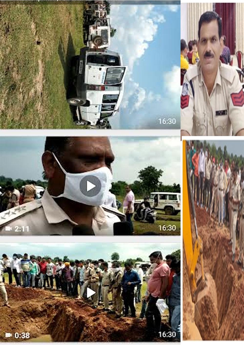 Seoni: छिंदवाडा जिले के प्रधान आरक्षक की हत्या कर दफनाया शव , संदेहियों से पूछताछ जारी
